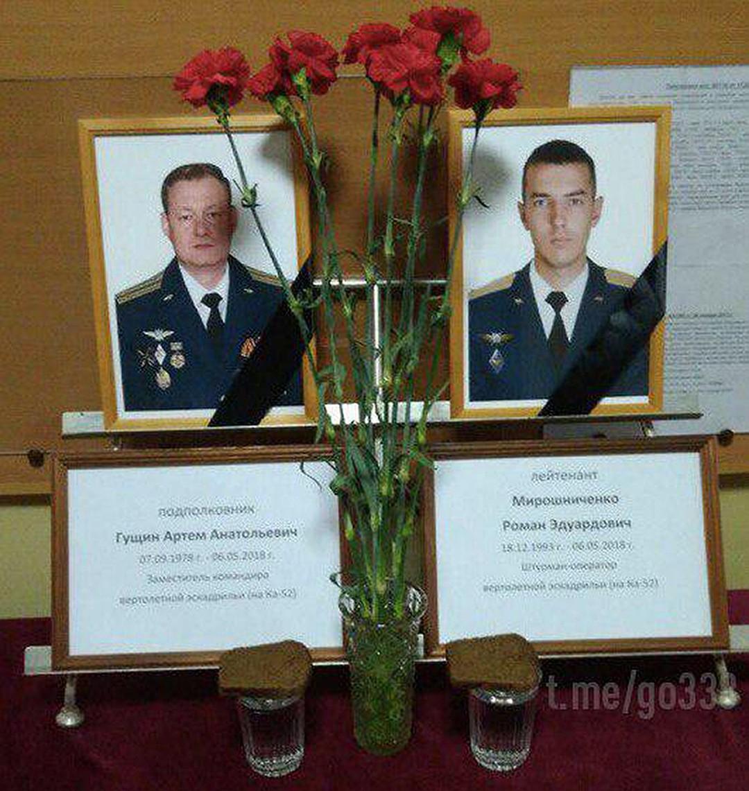 Погибли в Сирии 2 вертолетчика, подполковник Гущин и лейтенант Мирошниченко. 2018
