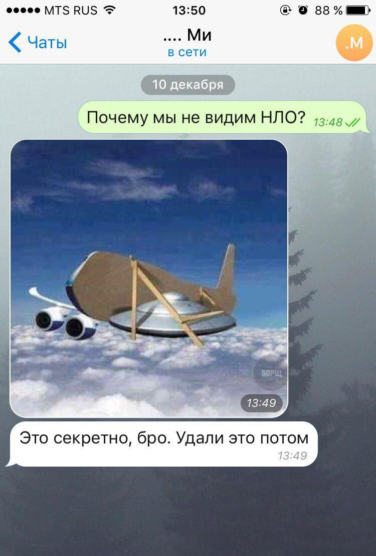 Космический юмор 1