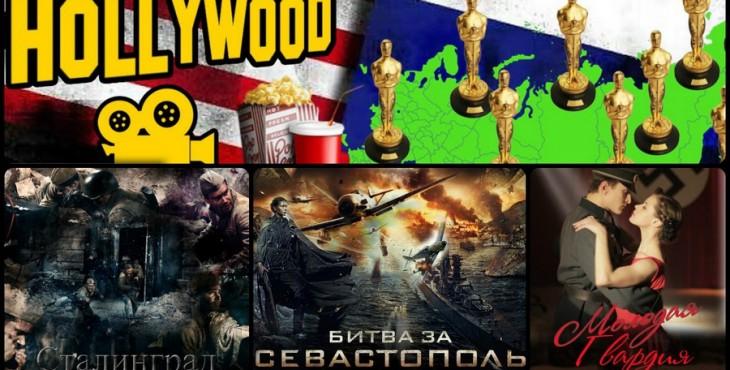 Деградация отечественного кино о войне: от советского патриотизма до нынешней пошлости