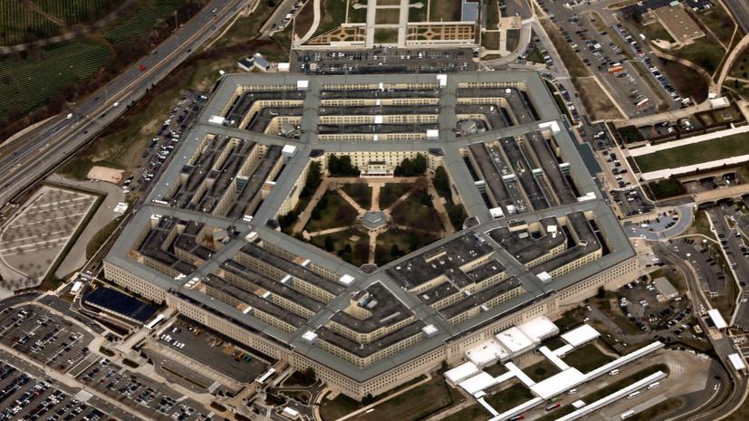 В Пентагоне заинтересованы в…