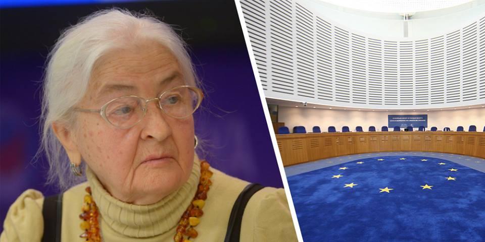 Мать Олеся Бузины подала иск в Евросуд по правам человека