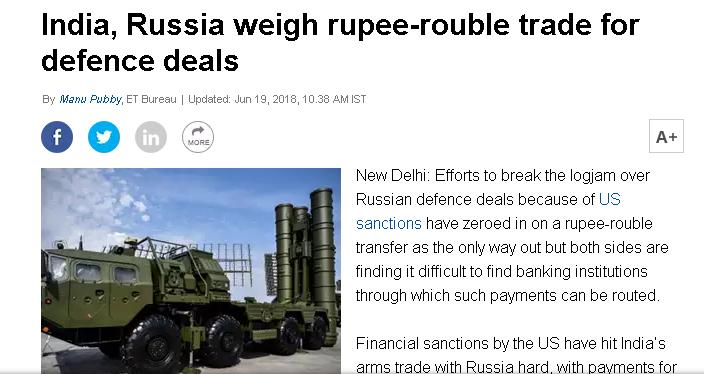Россия и Индия нашли способ …