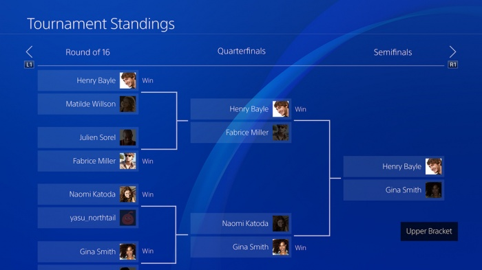 PlayStation 4 обновилась до …
