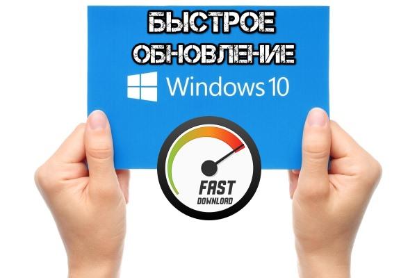 Приложения и обновления для Windows 10 медленно скачиваются. Что делать?