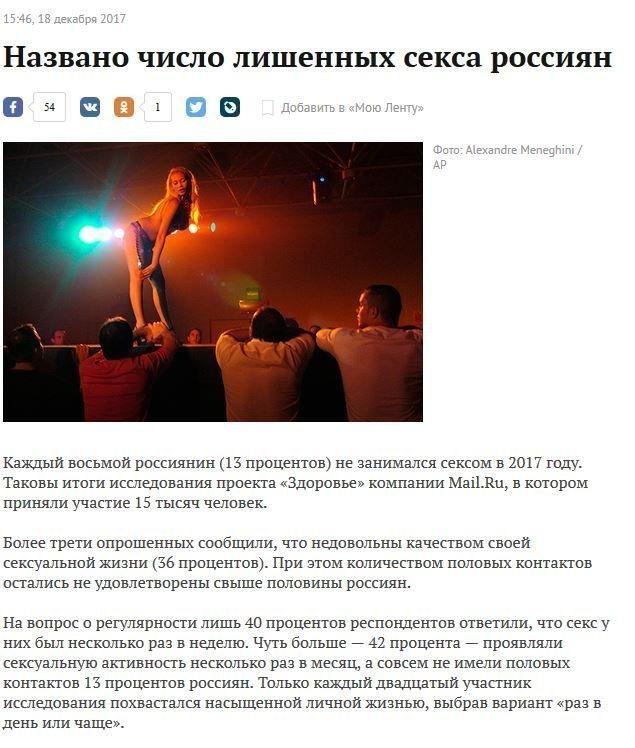 13% мужского населения России может подтвердить, что этот пост - чистая правда девушки, ирония, отношения, прикол, секс, смс, юмор