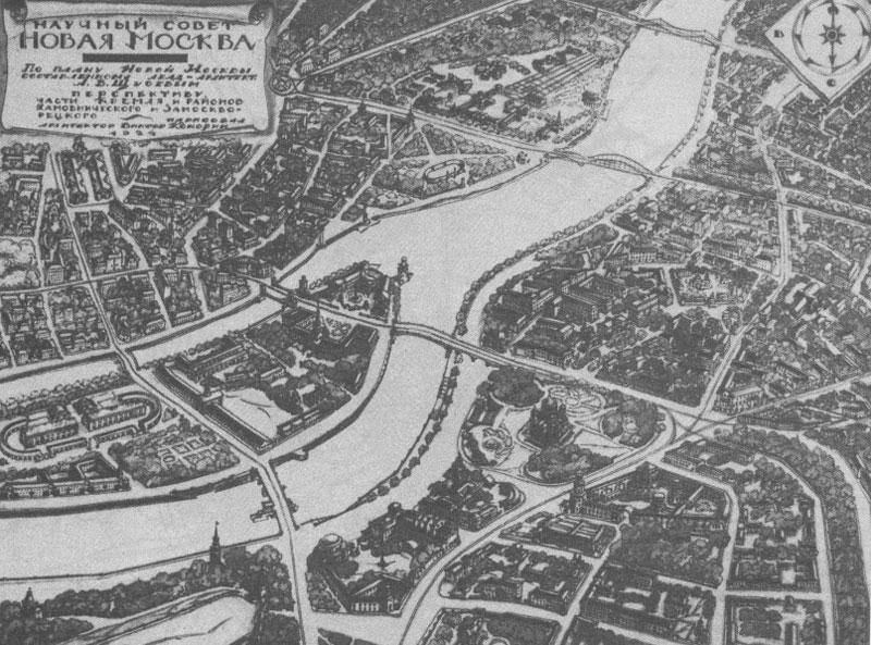 """""""Город-сад"""" - Невоплощённая Москва 1950 года"""