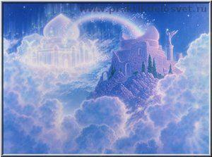 УРОКИ ТВОРЕНИЯ. Беседы с Творцом. Урок десятый. Город света и Город тьмы.