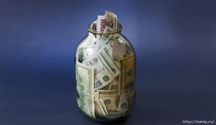 Как меньше тратить и больше откладывать