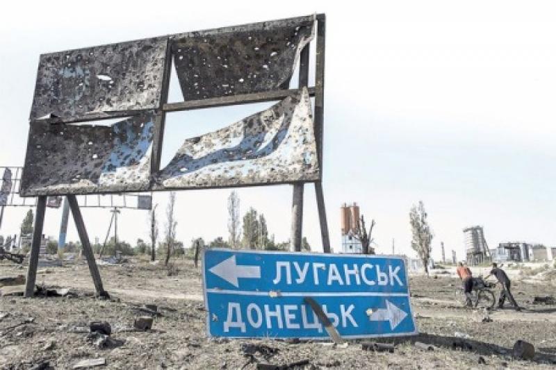 Реинтеграторы хреновы или Трогательная забота о Донбассе