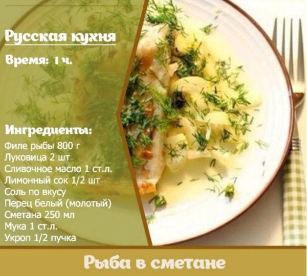 картошка с мясом как в садике рецепт с фото