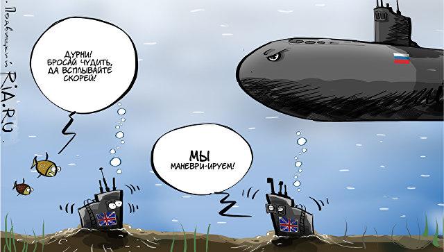 Русские подводники вынудили английскую субмарину отказаться от ударов по Сирии...
