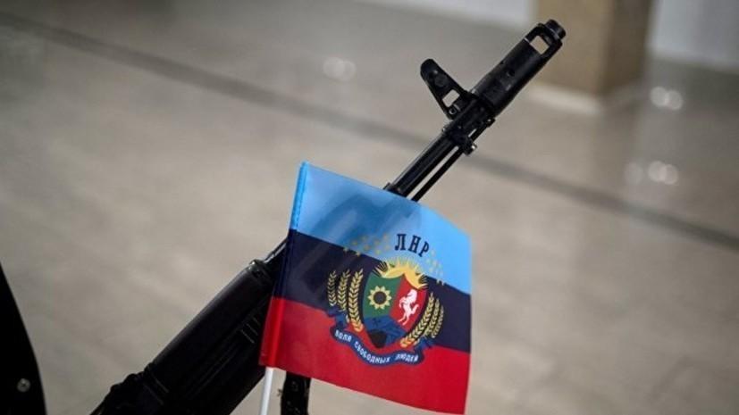 В ЛНР заявили о переброске ВСУ бронетехники и военных к линии соприкосновения