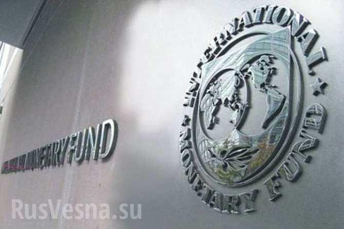 МВФ испугался, что сверхдоходы от нефти пойдут на майские указы Путина