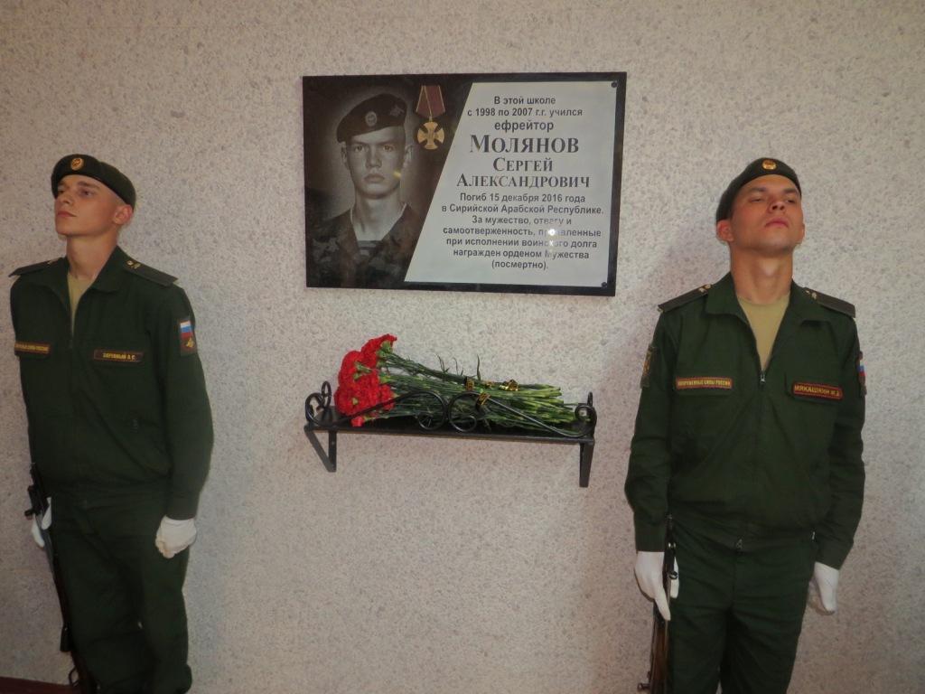 Погиб в Сирии Сергей Молянов. 2016