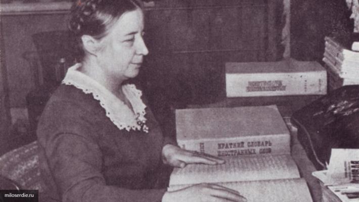 Слепоглухой ученый Ольга Скороходова и ее добрый гений
