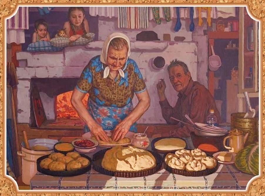 28 октября - День Бабушек и Дедушек!