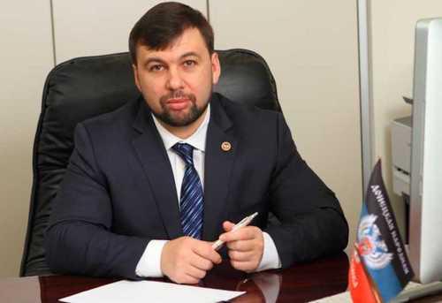 Денис Пушилин баллотируется на пост главы ДНР