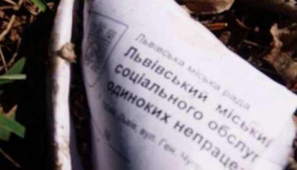 Радиация непрепятствие: львовский мусор проник вЧернобыльскую зону