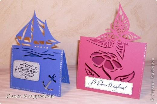 Как сделать открытки на 8