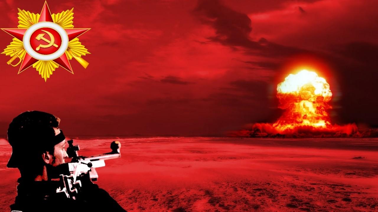 Картинки по запросу атомные пули ссср