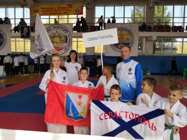 Юные спортсмены Севастополя …