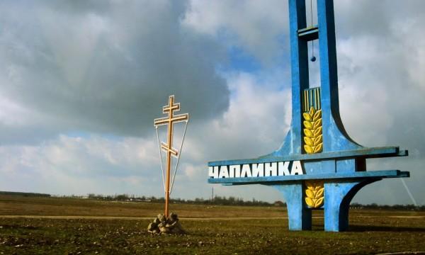 Украина собирается закрыть п…