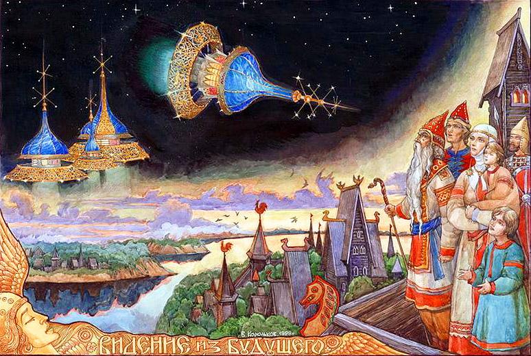 Махабхарата – величайший летописный памятник Культурного Наследия Древней Руси. Часть 1.