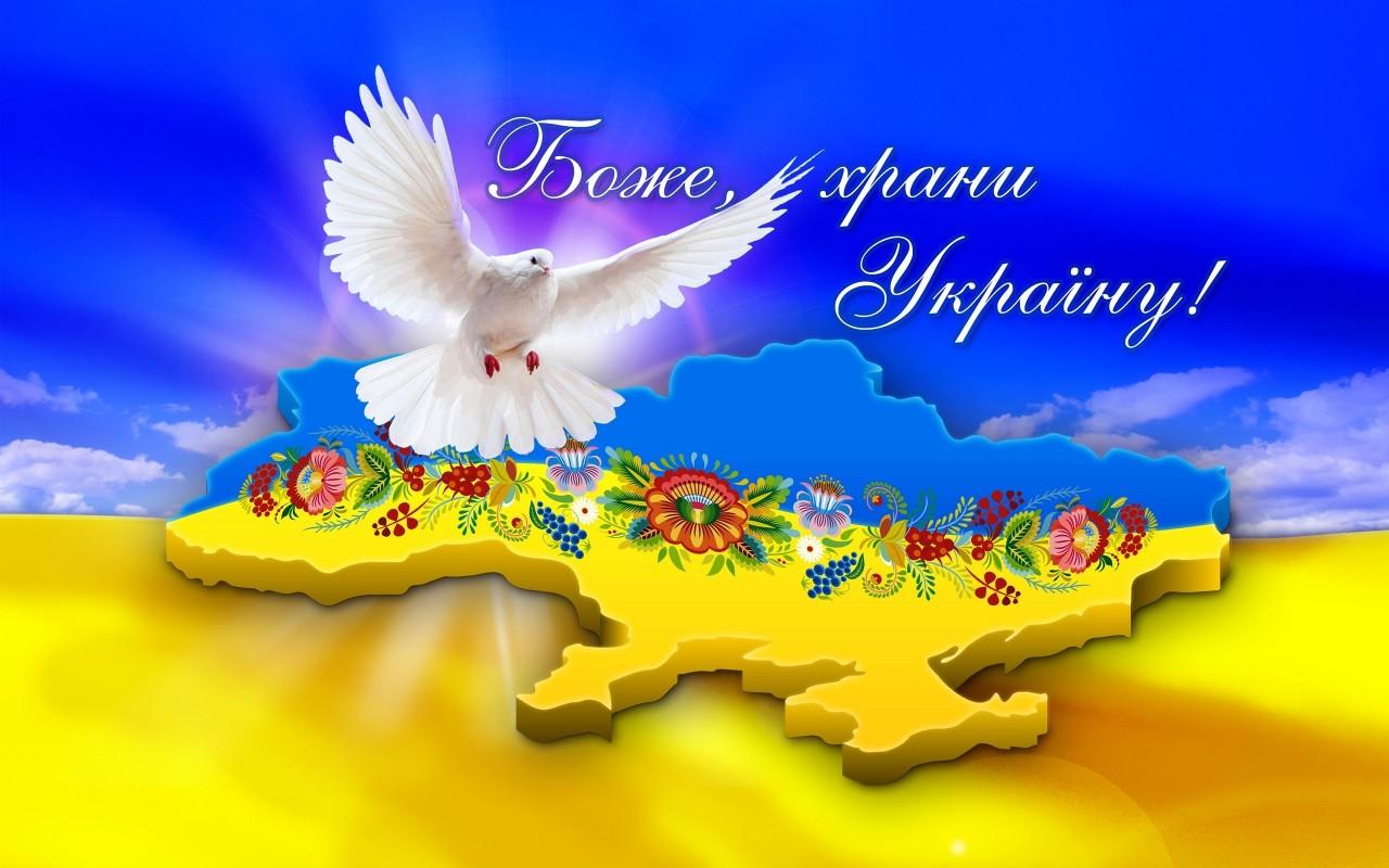 Украине предстоит испить до дна чашу национального унижения