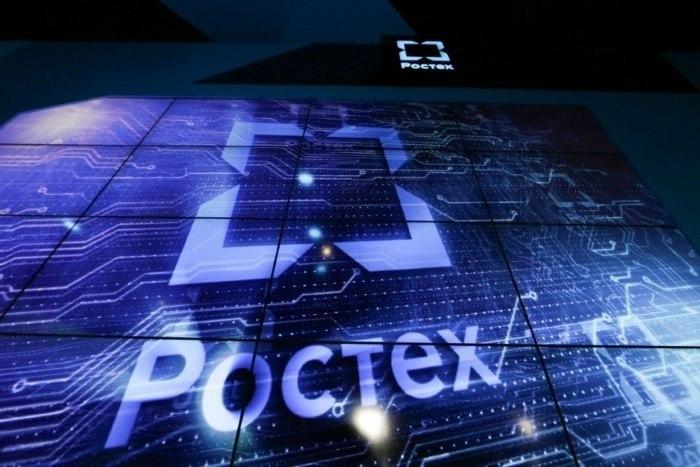 Эффективнее ГЛОНАСС и GPS: в России создали незаглушаемую систему навигации