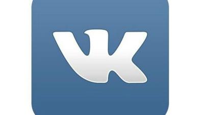 «ВКонтакте»: Взлома не было, похищенная база паролей устарела