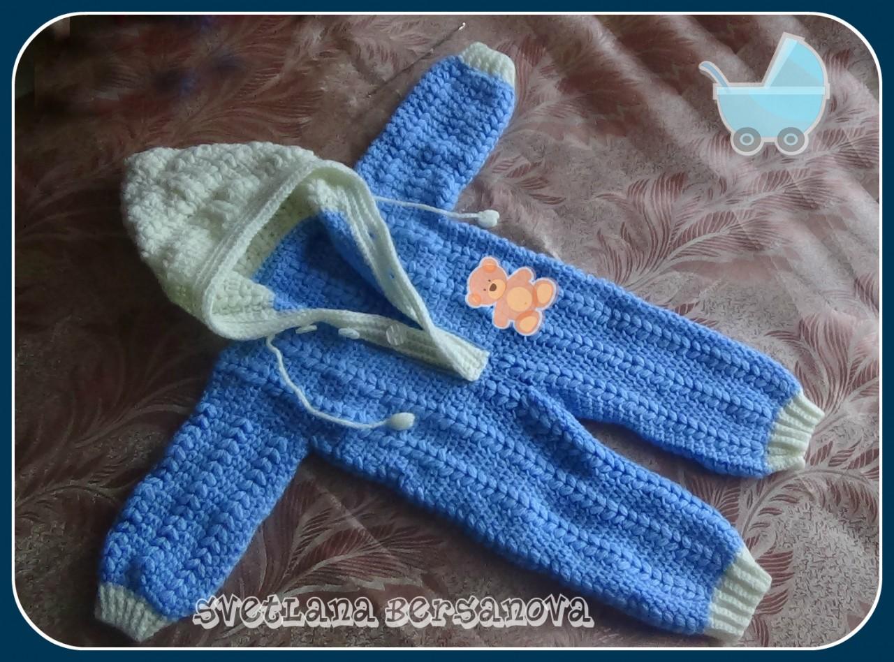 Комбинезон крючком для малыша 0-6 месяцев