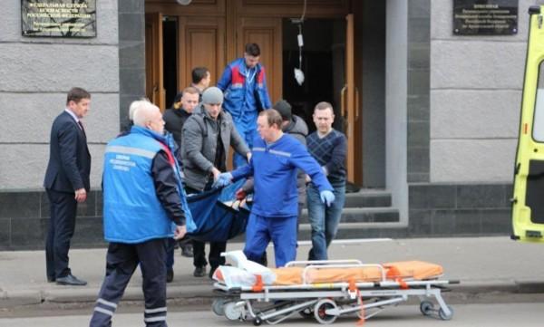 Взрыв в здании ФСБ: что прои…