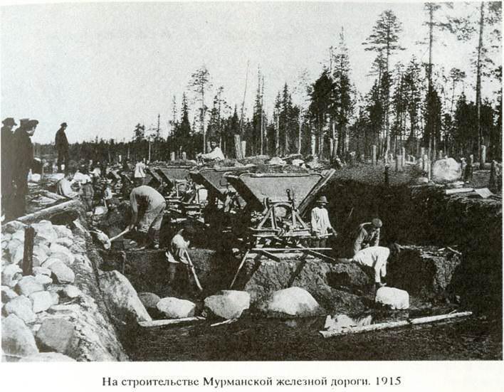 Романов в Мурманске: чем последний русский Царь заслужил право на аэропорт