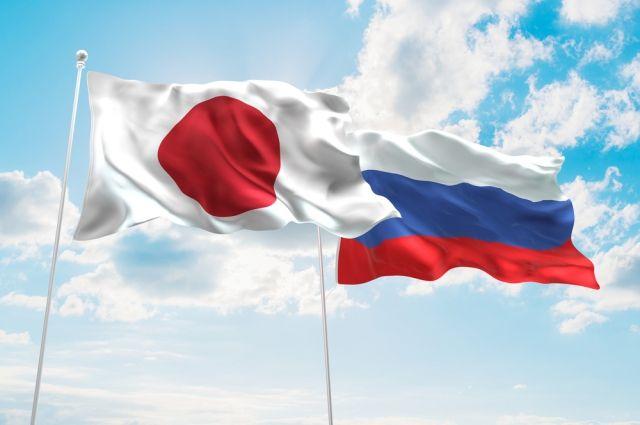 Парламентарии РФ и Японии подписали меморандум о взаимопонимании