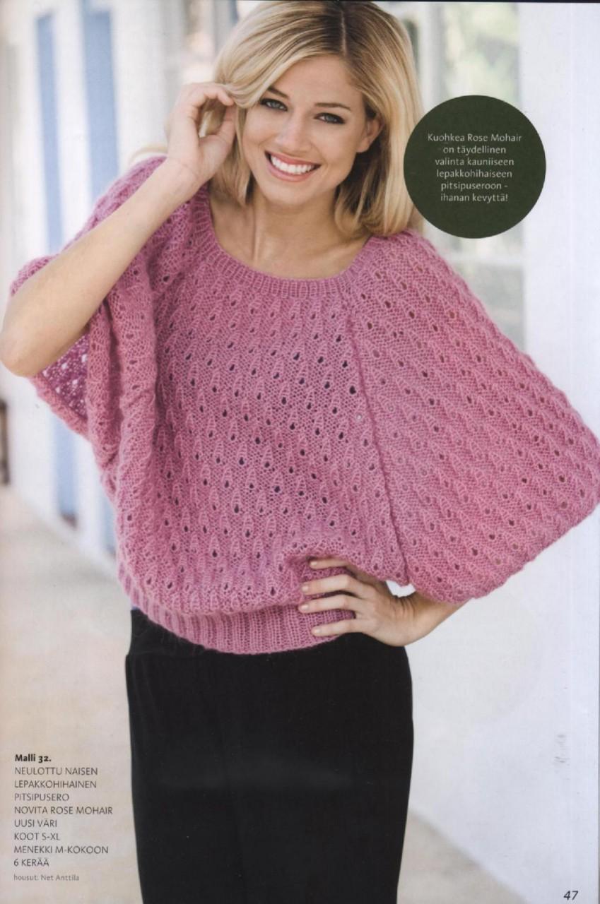 Ажурный пуловер с рукавами летучая мышь