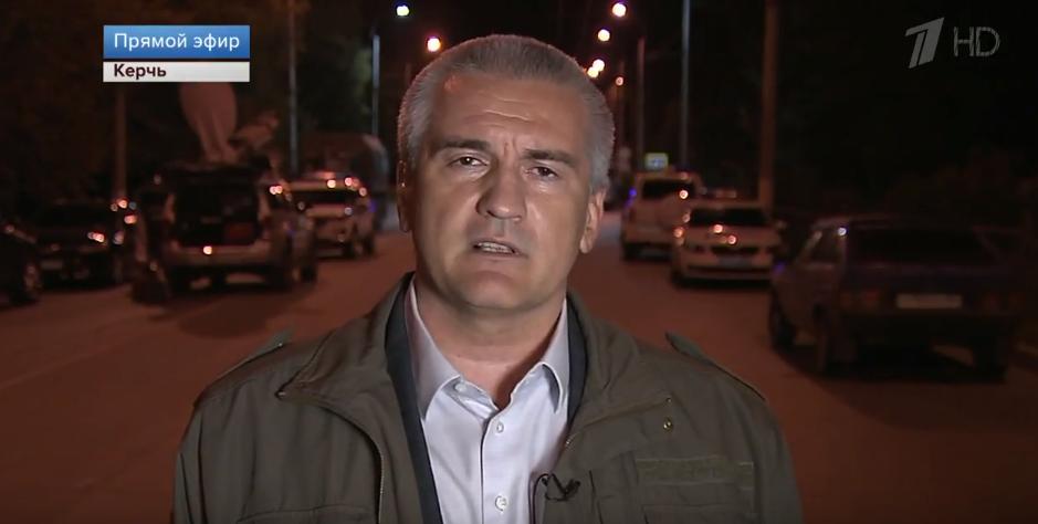 Сергей Аксенов посетит колледж в Керчи в день возобновления занятий