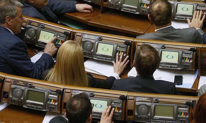 Нажал кнопку — заплати штраф. Верховная Рада ввела ответственность за жульничество при голосовании