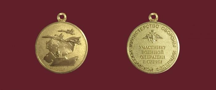 шар Какие льготы дает медаль за трудовое отличие в 2017г одна