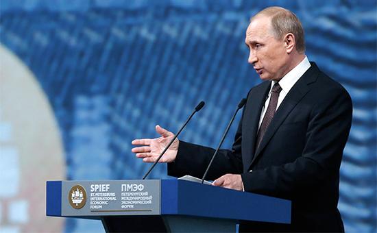«Это не наше пиво»: 10 ярких цитат из выступления Владимира Путина