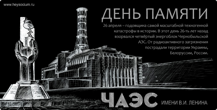 http://mtdata.ru/u30/photoD32B/20291942303-0/original.jpg