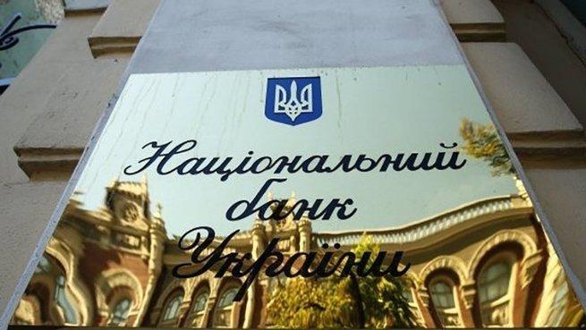 «Снайперские» экономические санкции Украины: Нацбанк бьёт по физ.лицам