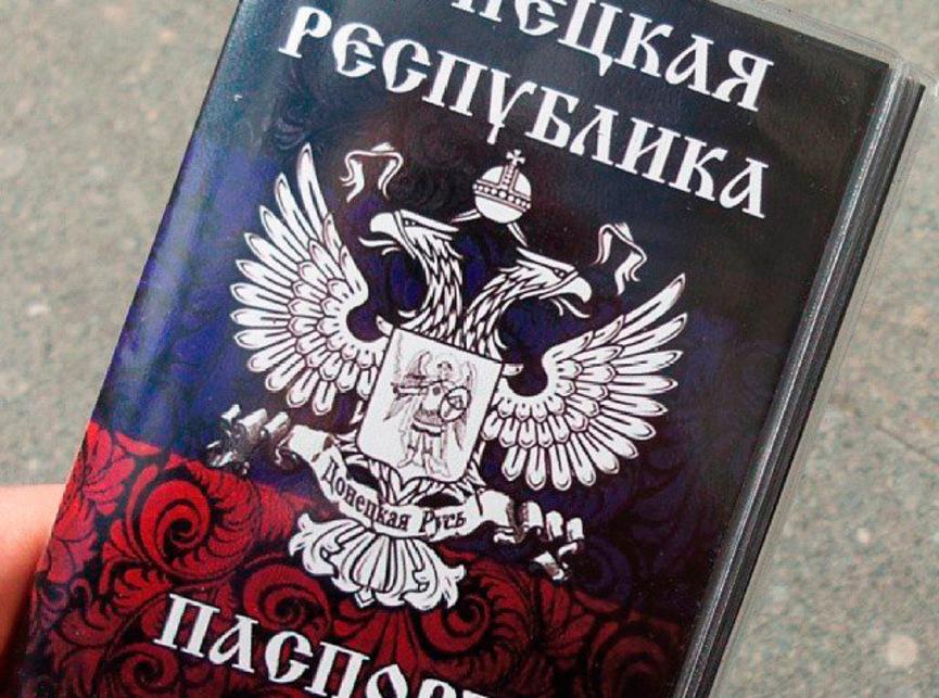 Донецк – ДЕНЬ ЗАЩИТЫ ДЕТЕЙ и дальнейшая судьба евро-украинского «хероизма»