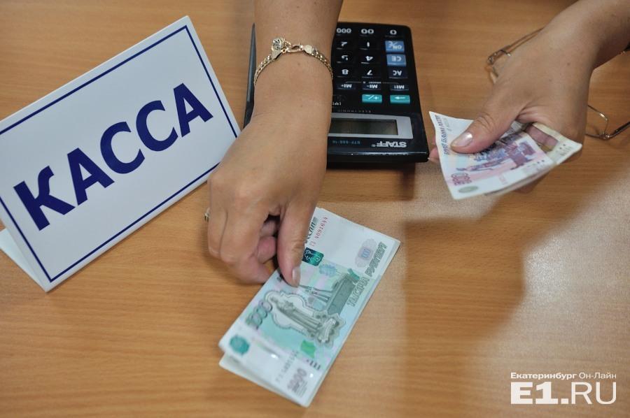 Минфин намерен повысить налоги на зарплаты выше 66 тысяч рублей