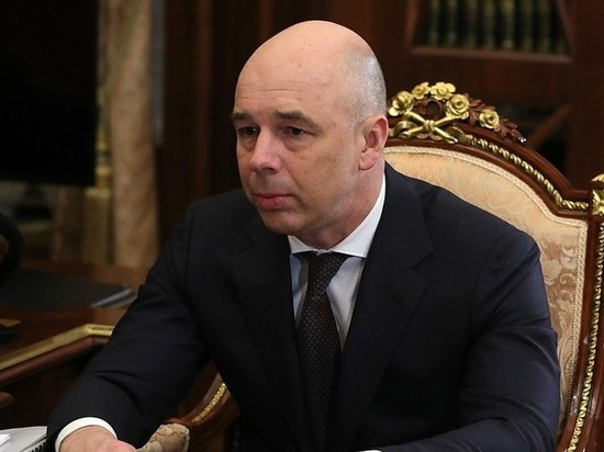 Силуанов предложил россиянам…