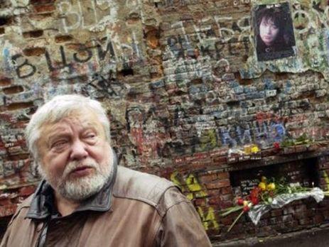 Режиссер Соловьев: Журналисты НТВ мне заявили, что Цой был агентом ЦРУ. Я думаю, что мы тяжело больное общество