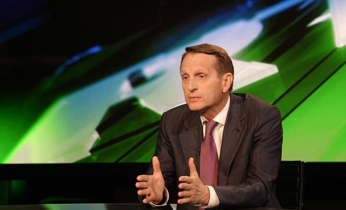 Нарышкин: от санкций Вашингтона должны вздрагивать не в России, а в Европе