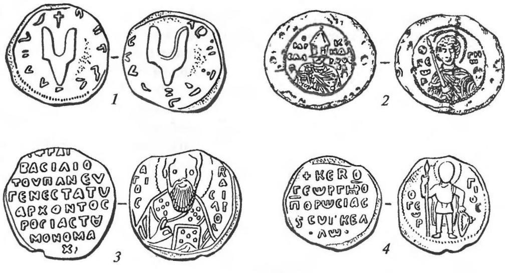Актовые печати: 1 — Святослава Игоревича; 2 — Ярослава Владимировича; 3 — Владимира Мономаха; 4 — митрополита Георгия