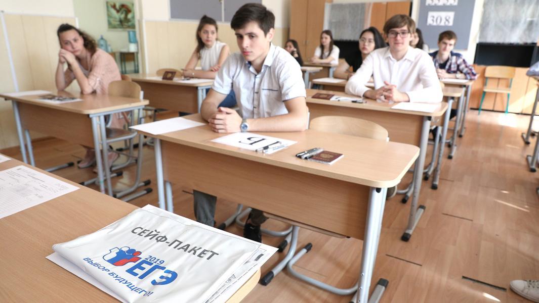 Ученикам разрешат использовать интернет на ЕГЭ и ОГЭ для поиска информации
