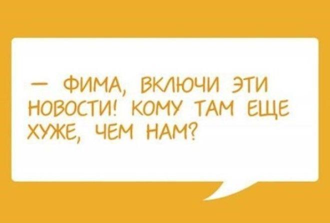ЭТИ 35 ФРАЗ ОДЕССИТОВ ПРИГОД…