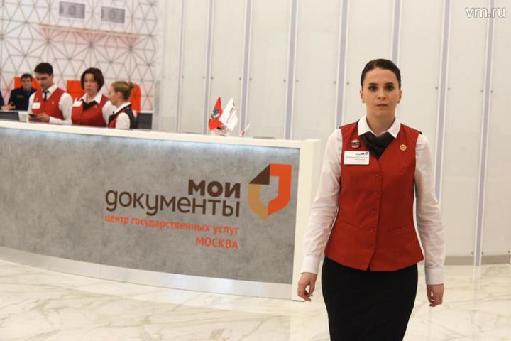 Оформить получение выплат на социальную карту москвича стало проще